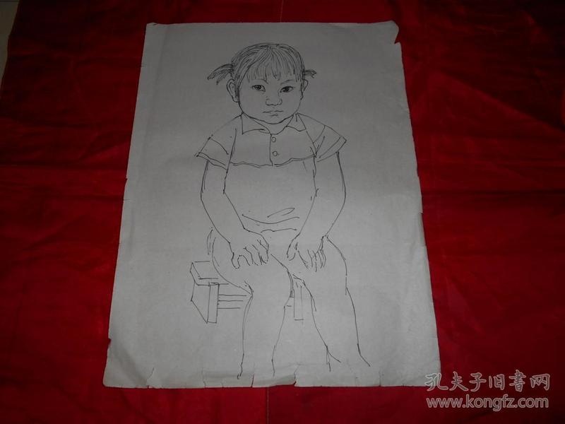 著名画家沈大慈70年代 人物写生 《乖乖女》