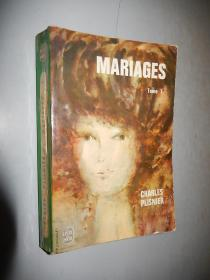 Mariages tome 1 Charles Plisnier 法文原版