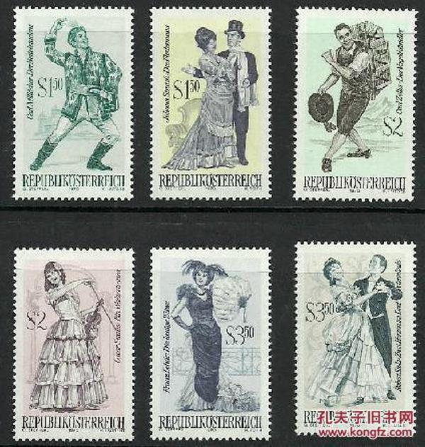 『奥地利邮票』1970年 轻歌剧 舞台艺术 风流寡妇蝙蝠圆舞曲之梦 雕刻版 6全新