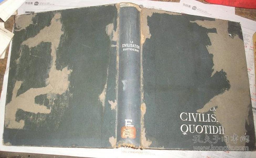 encyclopedie francaise:la civilisation quotidienne (tome xiv)