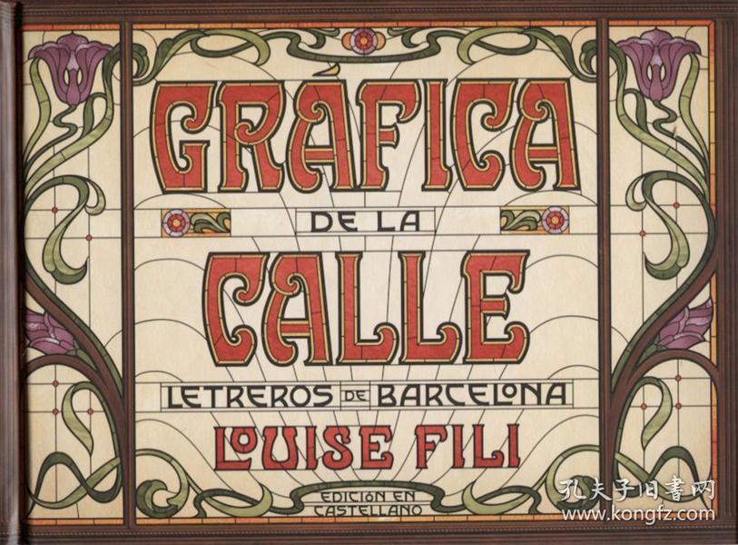 Gráfica de la calle : letreros de Barcelona 巴塞罗那的标志画册(西班牙语)