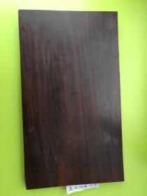 孟法師碑——民國珂羅版影印剪裱本,紅木夾板超大開本一冊
