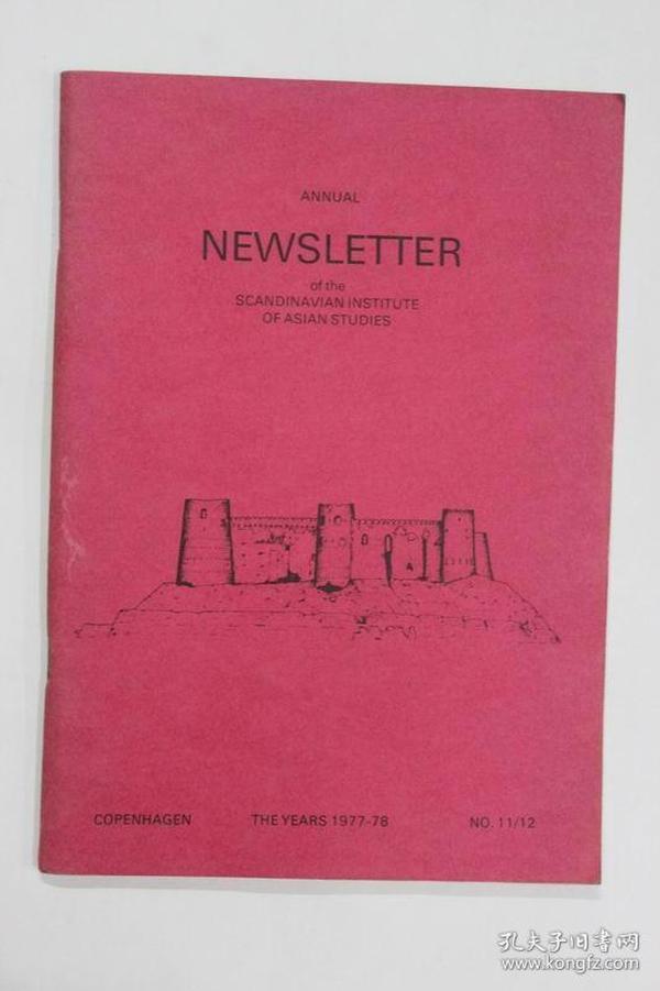 英文原版 时事通讯1977-78newsletter