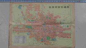北京市区交通图.