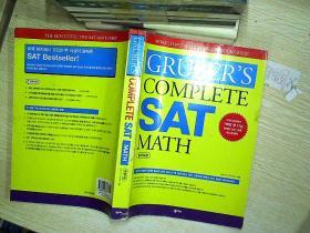GRUBERS COMPLETE SAT MATH (英韩双语),。