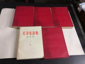 毛泽东选集 全五卷 软精装