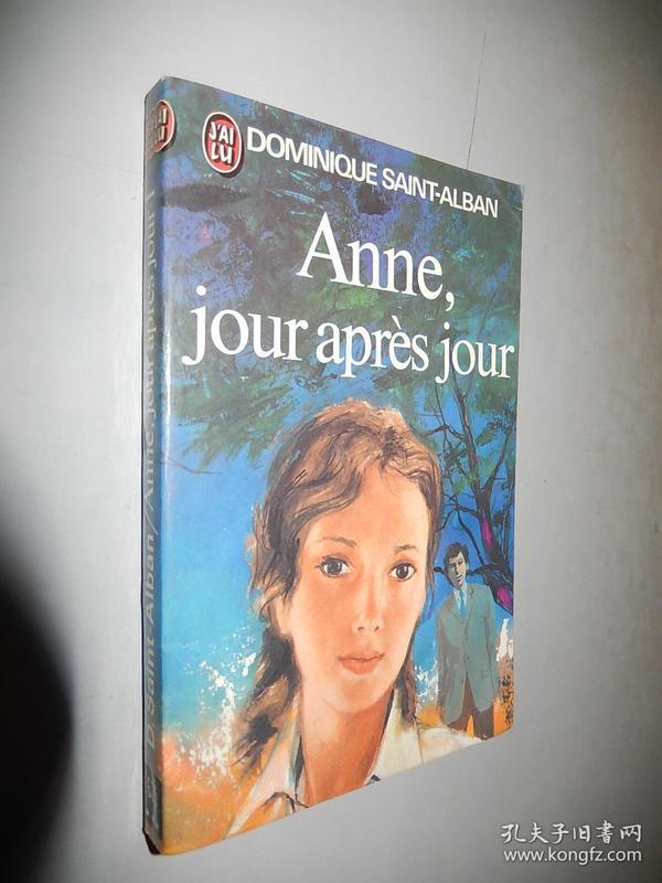Anne,jour apres jour D.Saint-Alban 法文原版