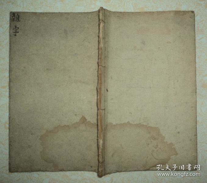清代木刻、增定杂字、【庄农杂字】、品好完整一册、世德堂梓行