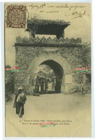 清代北京通往颐和园的路上拍摄的城门,可能是南口一带的城镇关卡,销大清蟠龙半分银邮票,背面有天津的邮戳。