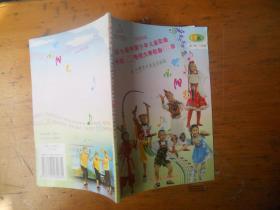 快乐阳光:第七届中国少年儿童歌曲卡拉OK电视大赛歌曲50首 【没有光盘】