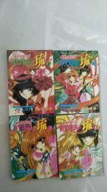 64开漫画--银河宇宙女王(全四册)