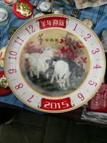 年历 盘子 磁州 2015 年 日历瓷盘十二生肖 羊