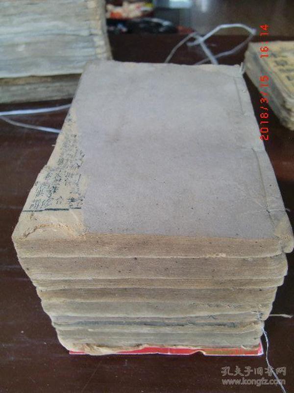 清木刻本袖珍版本草纲目图上、中、下、卷1-52(缺26-27、31-32、35下)共41册、万方针线卷1-8四册一函