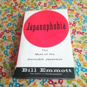 Japanophobia