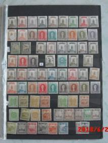 满洲帝国   邮票   大全套