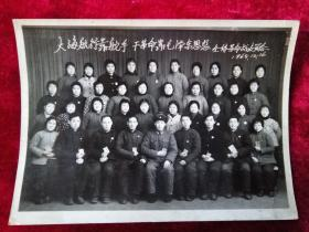 大海航行靠舵手干革命靠毛泽东思想全体革命战友留念1968.12.16