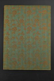 孔网唯一 好品相《浮世绘版画》折页1册13折12图 木版画手工上色 日本风俗绘画 春宫图 花街柳巷艺术 每幅画 尺寸:36*25CM  浮世绘具有很高的艺术价值