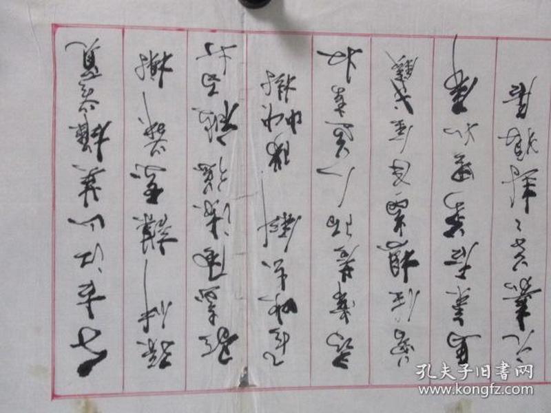 硬笔行书郝字怎么写_辽宁锦州 书法名家 郝世檀 钢笔书法(硬笔书法)宣纸大幅1件 作品 见