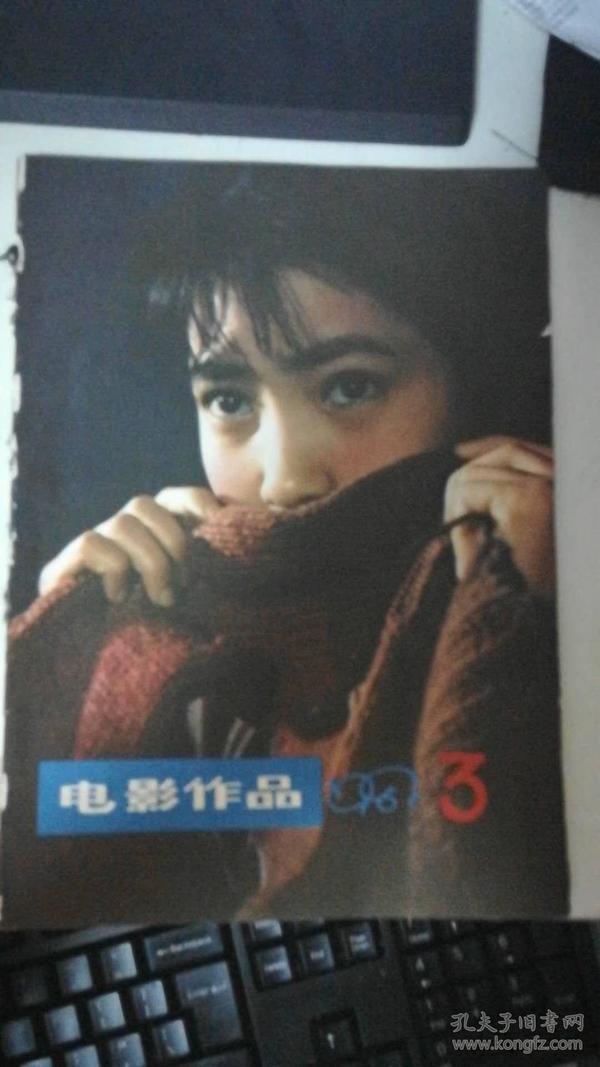 电影作品 1981-3