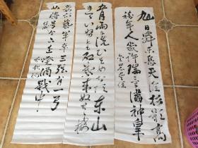 民国日本书法三幅合售