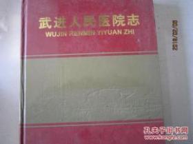中国古代文化遗迹