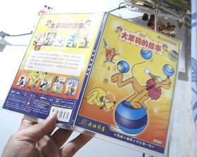 大笨狗的故事(DVD)中英双语