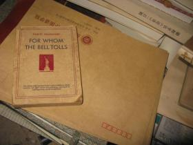 For Whom The Bell Tolls  私藏