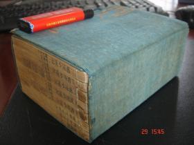 清光绪古籍善本《西域三种》品相佳新疆历史研究重要文献资料
