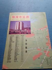 交通游览图珠海市【反面:珠海市区图】