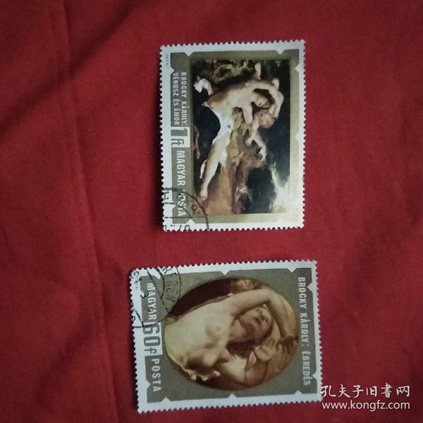外国人物邮票两张