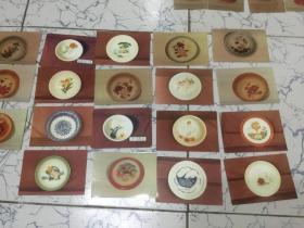 武汉搪瓷厂;金鱼牌搪瓷产品照片90张. 附四张优质产品证书照片