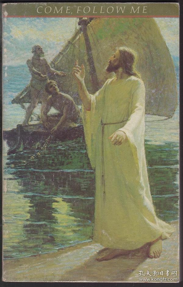 Come Follow Me: Melchizedek Priesthood Personal Study Guide 32开