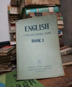 英语培训班课本(第一册)72年印刷