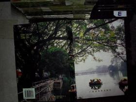 东山年鉴 1999 、