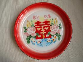 搪瓷盘子(双喜字花卉)
