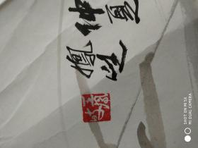 院士,北京华夏邦交国礼书画院高级院士,中国书画家协会理事,中国当代图片