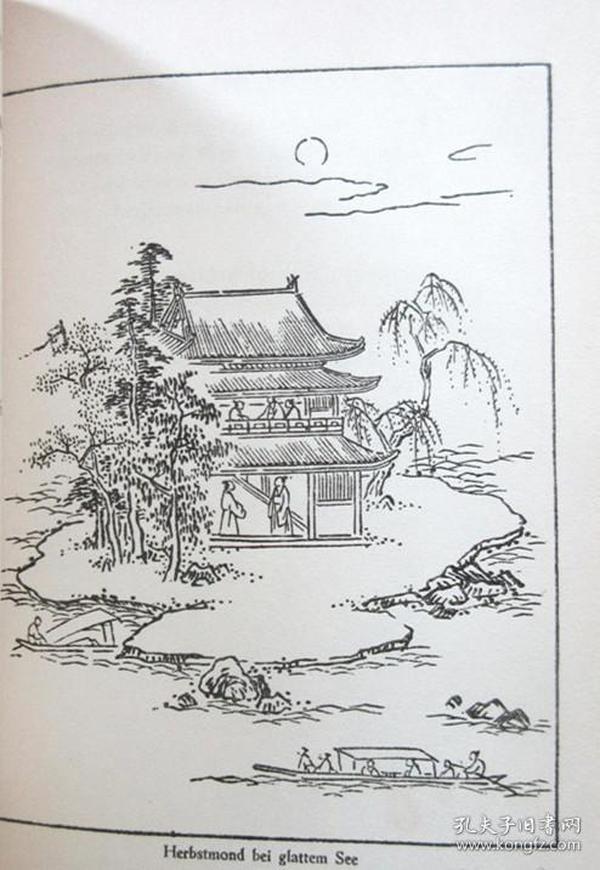 1922年/魏礼贤编译《中国古代诗歌选》RICHARD WILHELM: Chinesisch - deutsche Jahres- und Tageszeiten.