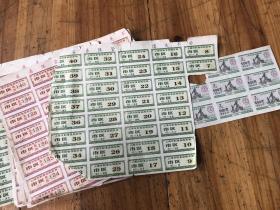 2800:上海市副食品购买券 6版 136张