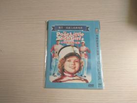 秀兰·邓波儿的电影:可怜的富家小姑娘(DVD)
