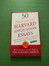 50SUCCESSFUL HARVARD APPLION ESSAYS(32开)见图