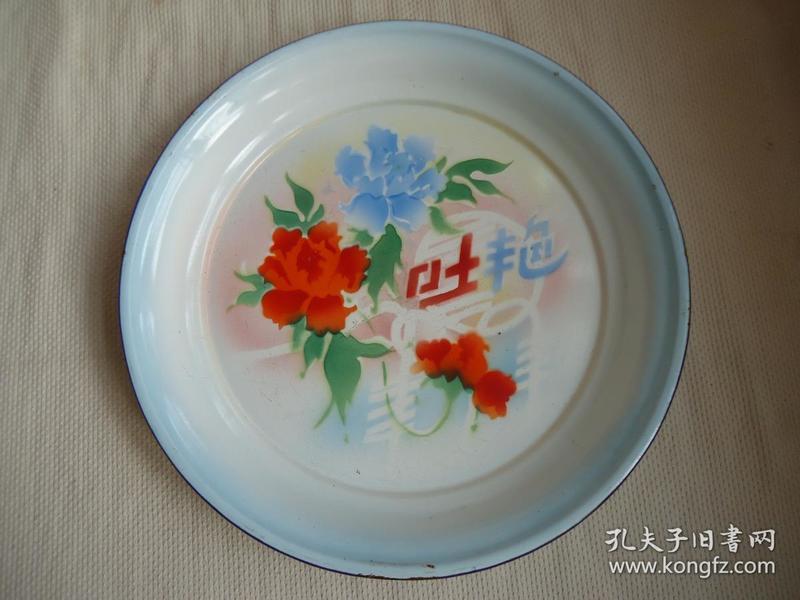 搪瓷盘子(吐艳)