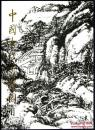 中国古代书画图目(1)