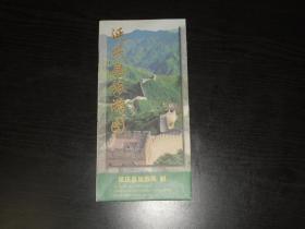 延庆县旅游图 (2开)