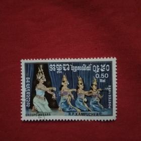外国人物邮票
