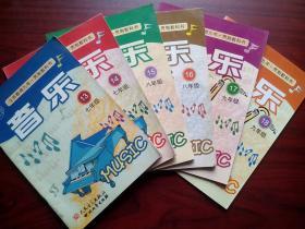 九年一贯制,初中音乐5本,7-9年级,初中音乐2001年1版