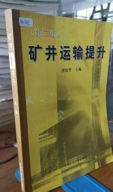 9787300220734  古代汉语(第二版)/新编21世纪中国语言文学系列教材