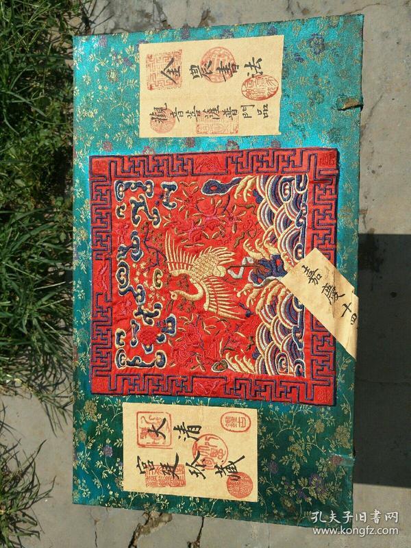 清朝时期的,观音菩萨经,三本为一盒的,从农村收来的:!!!!!!!!!