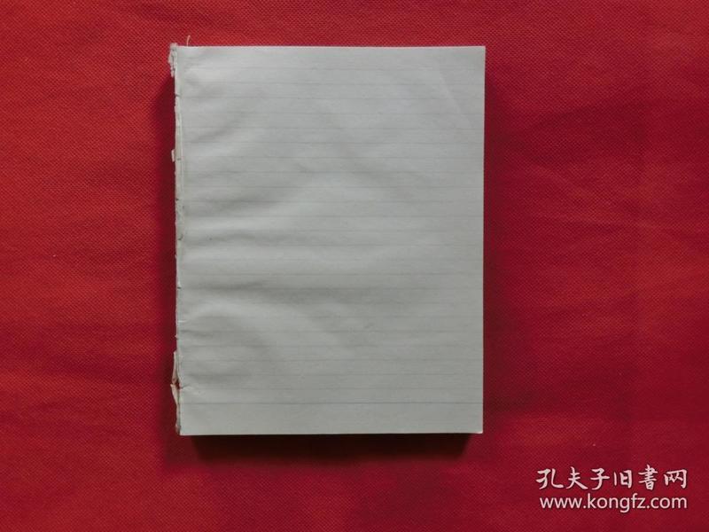彩虹六号 【上下册全】纸张软