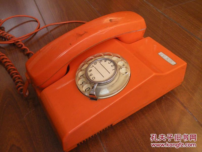 70年代 老拨盘电话