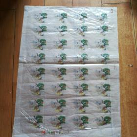 瓷用花纸(仙鹤,31枚)